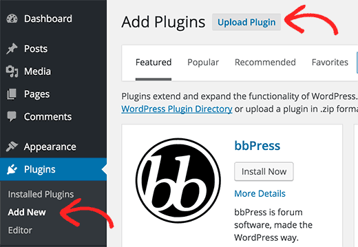 wordpress_plugins3